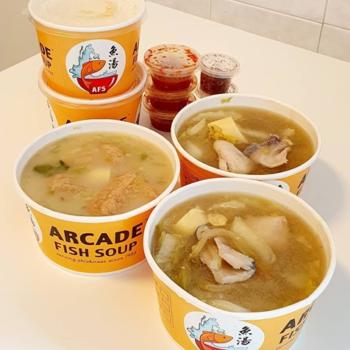 シンガポールでおすすめのフィッシュスープ