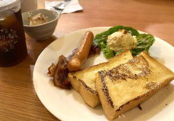 ほっこりするカフェ | 優しい味のフレンチトースト『タチハラコーヒー 』