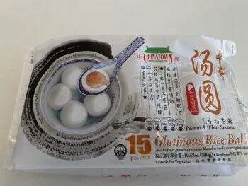 シンガポールのスーパーで購入できるおすすめの冷凍食品