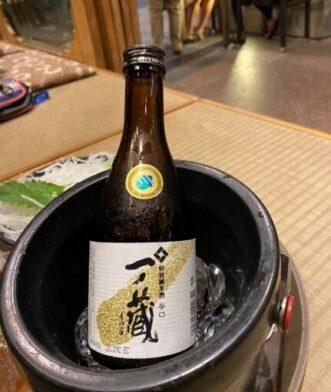 シンガポールのコスパの良い居酒屋さん『Sandaime Bunji (三代目文治)』